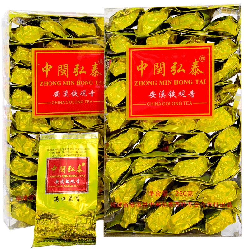 شاي عطري فاخر ، علبة من الشاي الصيني Oolong CN لفقدان الوزن ، 250 جرام ، ربطة Anxi ، Kuan Guan Yin