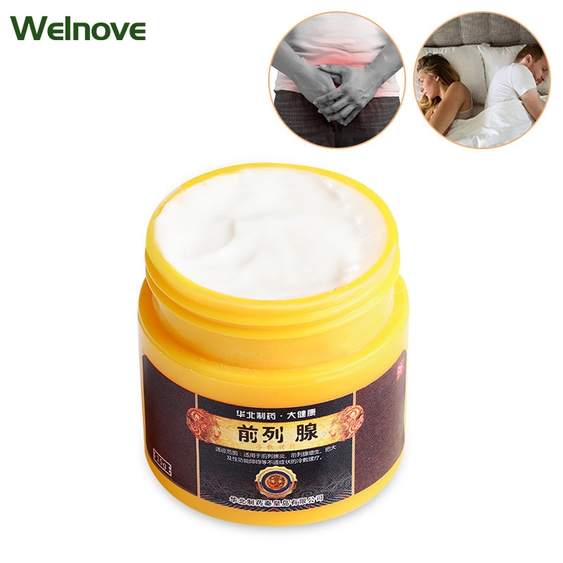 15g Male Prostatic Treatment Cream Prostatic Ointment Cold Compress Gel Urological Health Care Herbal Medical Chinese Plaster