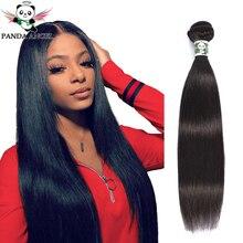 Panda Straight Hair Weave Bundles 100% Human Hair 1 3 Pcs Bundles Deal Remy Brazilian Hair Weaving For Black Women Fast Shipping