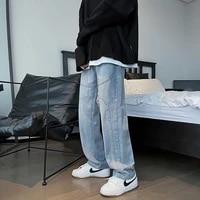 cargo mens jeans korean casual jeans mens fashion loose straight leg pants mens streetwear retro wide leg denim trousers