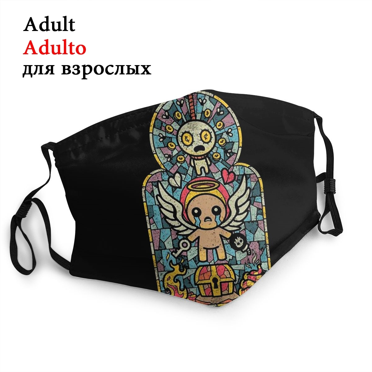The Binding Of Isaac Unisex Non-Disposable Face Mask Anti Haze Dust Mask Protection Cover Respirator Mouth Muffle