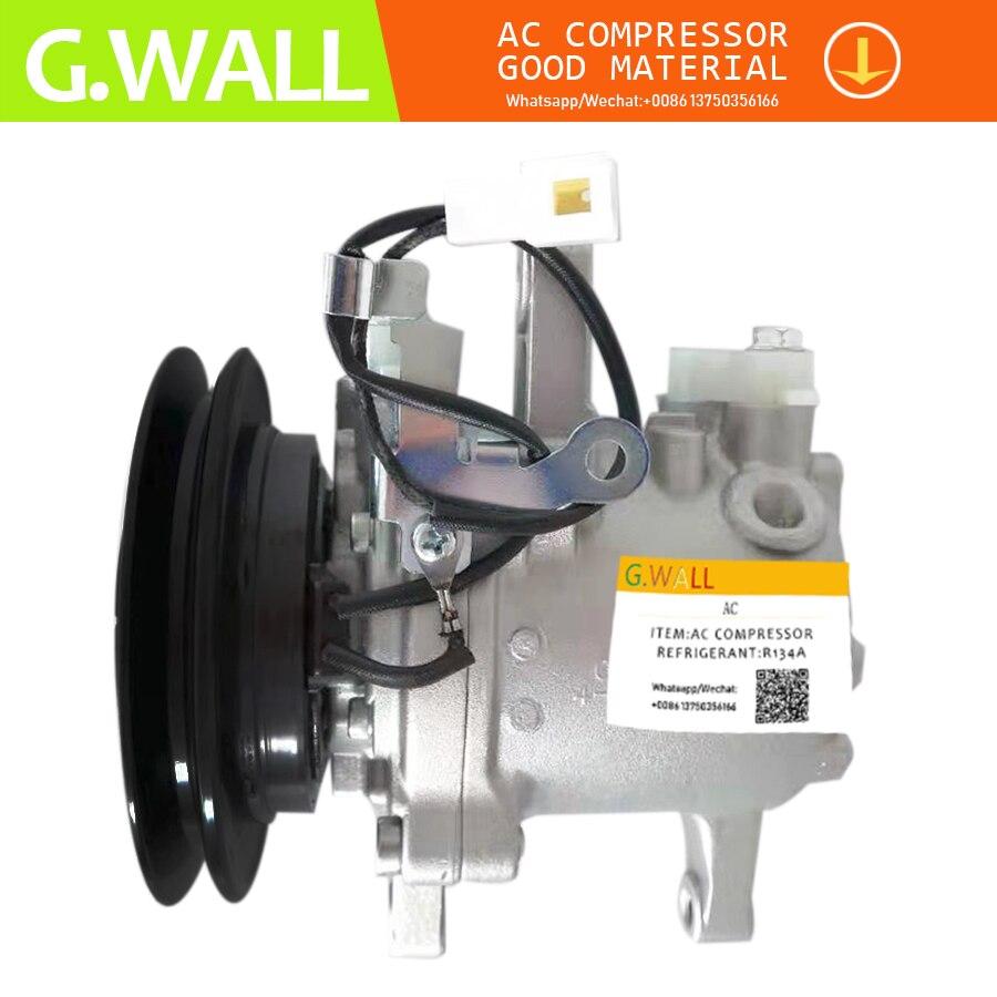 air AC compressor china Kubota M108S M5040 M7040 M8540 Tractor 3C581-50060 3C581-97590 447220-6771 447220-6750 447260-5780