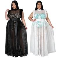 sexy sheer mesh two piece set skirt set