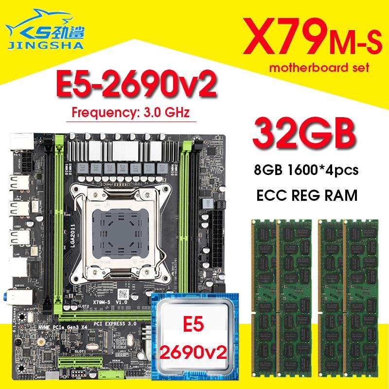 X79 اللوحة الأم مجموعة مع مجموعات LGA2011 سيون E5 2690 V2 CPU 4 قطعة x 8 جيجابايت = 32 جيجابايت ذاكرة DDR3 ECC RAM 1600 ميجا هرتز NVME M.2 فتحة