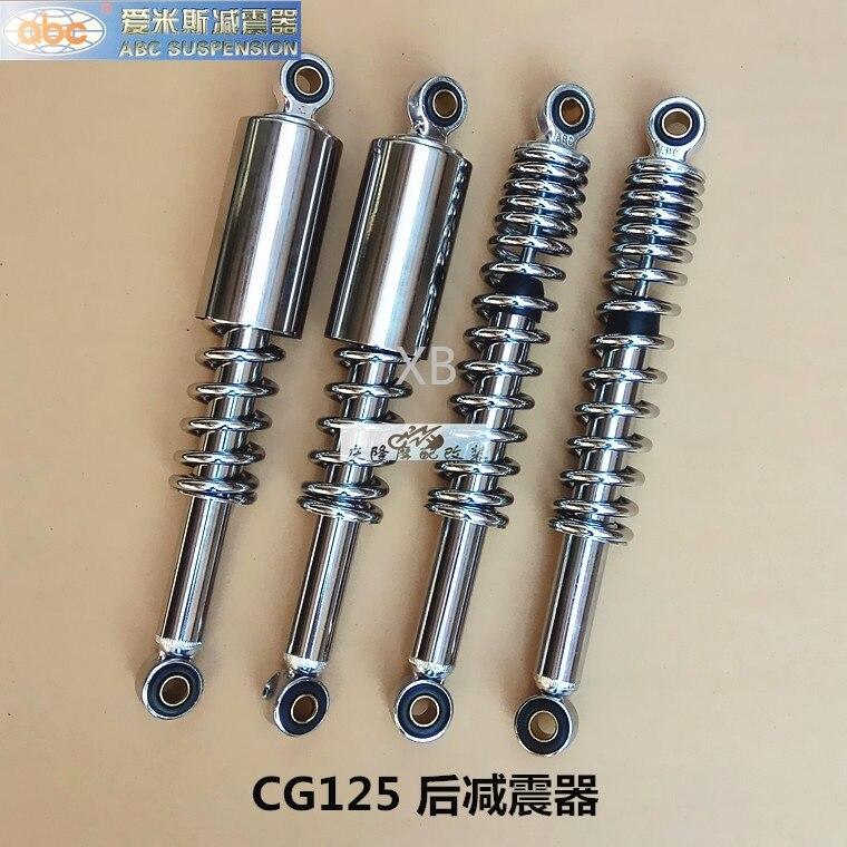Задний амортизатор CG125 пара задних амортизаторов XF Zhujiang Yihao
