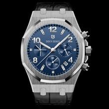 DIDUN 2012 New  Luxury Steel Watch Men Quartz Watch Male Business Digital Chronograph Sports Wristwa