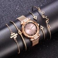 luxus frauen uhr mode elegante magnet schnalle vibrato damen armbanduhr starry sky romische ziffer geschenk uhr uhren mujer