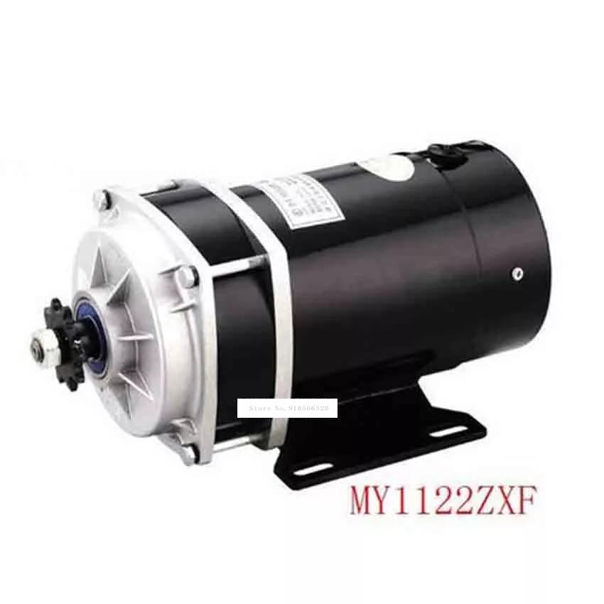 دراجة ثلاثية العجلات الكهربائية اكسسوارات MY1122ZXF موتور 24 فولت 650 واط المغناطيس الدائم فرشاة محرك تيار مستمر 3200r/دقيقة 6:1 نسبة تخفيض بيع