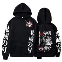 kimetsu no yaiba hoodie menwomen demon slayer hoodies harajuku anime japan harajuku hoodie kimetsu demon sweatshirts tops
