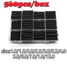 560 pièces/boîte noir 12 taille thermorétractable ensemble de tubes manchon de câble rétractable fil enroulé Funda rétractable câbles polyoléfine gaine thermorétractable