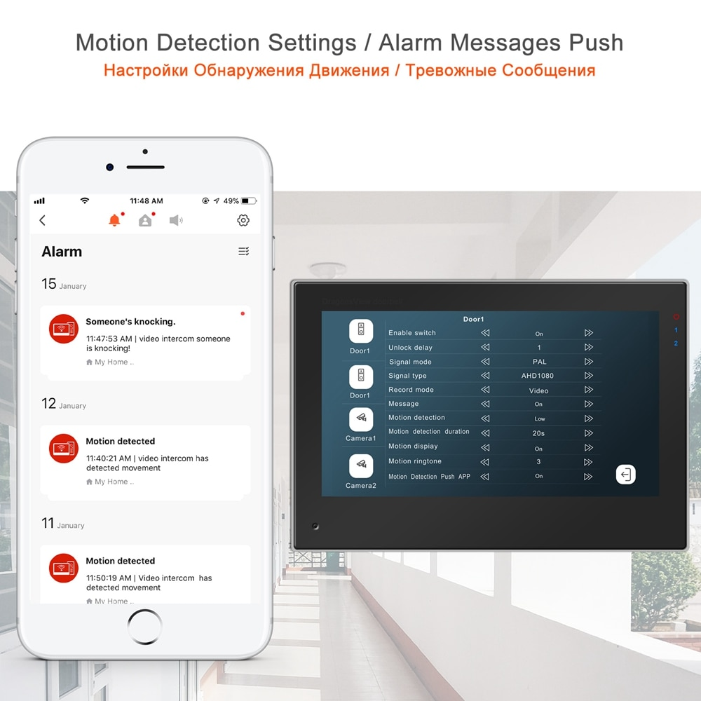 WIFI Video Doorbell Intercom for Home TUYA Smart Life APP IP Intercom Wireless Touch Screen Monitor Keypad Doorbell Camera 1080P enlarge