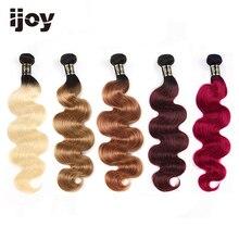Ombre Blonde brun paquets 99J bourgogne rouge paquets brésilien cheveux humains corps vague faisceaux 8-26 Extension de cheveux non-remy IJOY