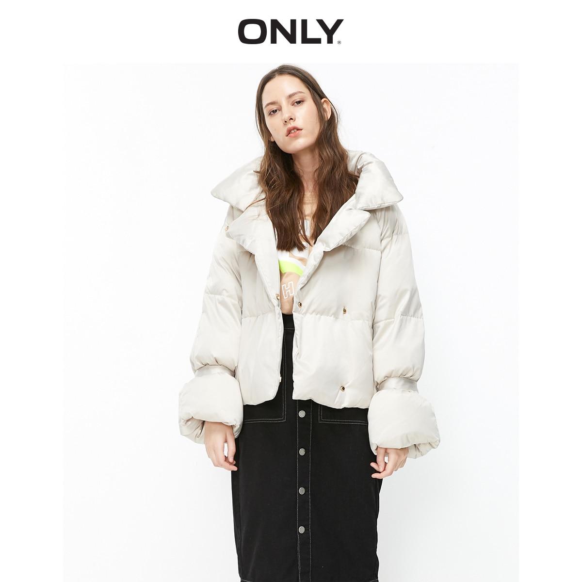 Sólo Otoño Invierno chaqueta de abrigo suelta, 119323501