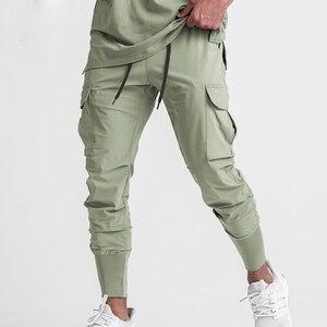 Running Fitness Trousers Men's Thin Ice Silk Sweatpants Multi-pocket Fast-drying Jogging Training Pants