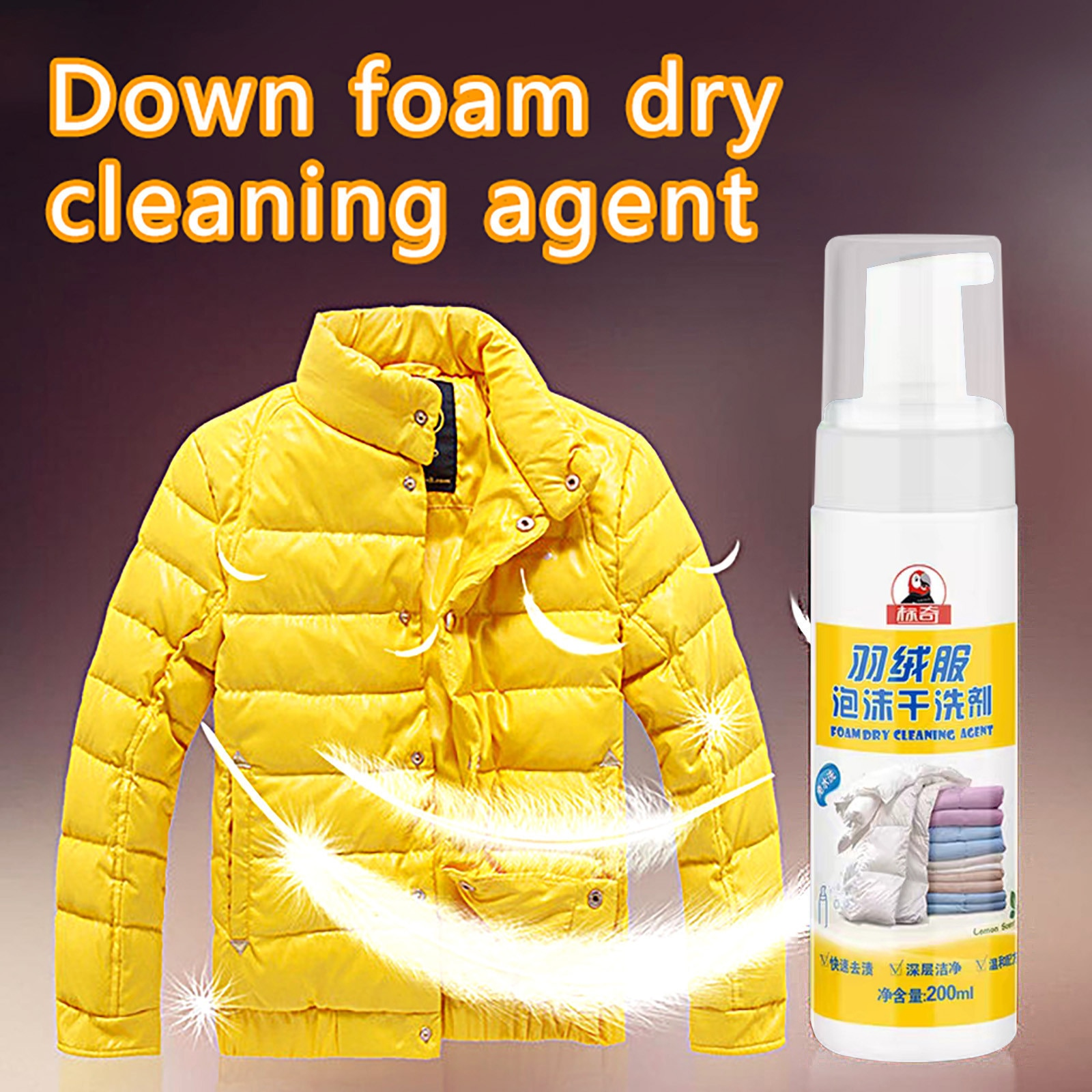 Stain Removal Garment Dry Clning Agent Free Laundry Detergent Down Jacket Cleaning Agent 200ML хи�