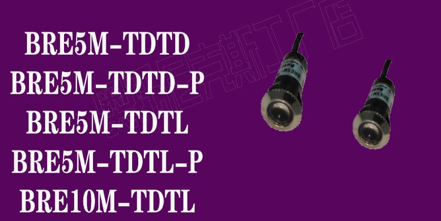 Autonics استشعار الصورة BRE5M-TDTD 6M BRE5M-TDTD-P 6M BRE5M-TDTL 6M BRE5M-TDTL-P 6M BRE10M-TDTL