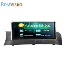 Android 8.8-autoradio GPS de Navigation   9.0 pouces, pour BMW X3 X4 F25 2014-2016 LVDS 6PIN NBT stéréo système multimédia de voiture 2 Din