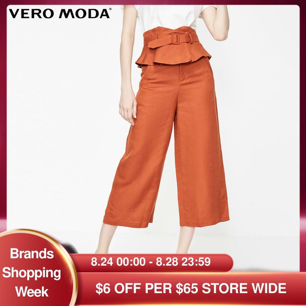 Pantalones Capri de pierna ancha de tiro alto con Cinturón desmontable para mujer de Vero Moda   31916J516