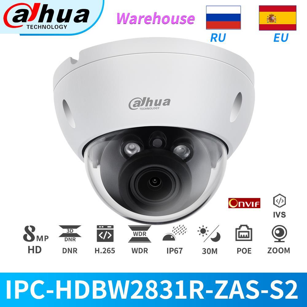 Dahua IP Camera 8MP IR Vari-focal Dome IP Network Camera IPC-HDBW2831R-ZAS-S2 4K 5X Zoom POE SD Card Audio Alarm H.265 40M IK10