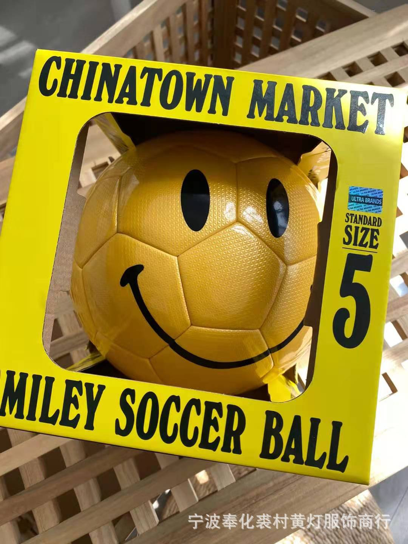 Игрушечные футбольные фигурки Chinato Mark Smil Tren Smile