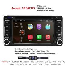 2Din Android 10 lecteur DVD de voiture multimédia GPS pour Toyota universel RAV4 COROLLA VIOS HILUX Terios Land Cruiser 100 PRADO BT DVR
