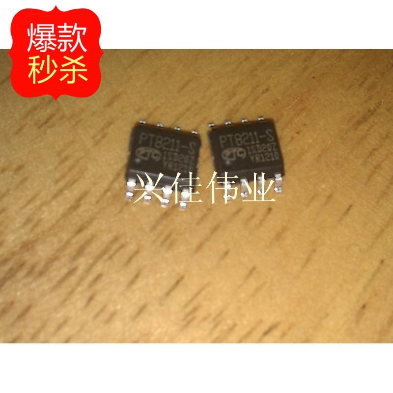 10PCS The new 8211 PT8211 PT8211-S SOP8 16 -bit digital - analog converter IC