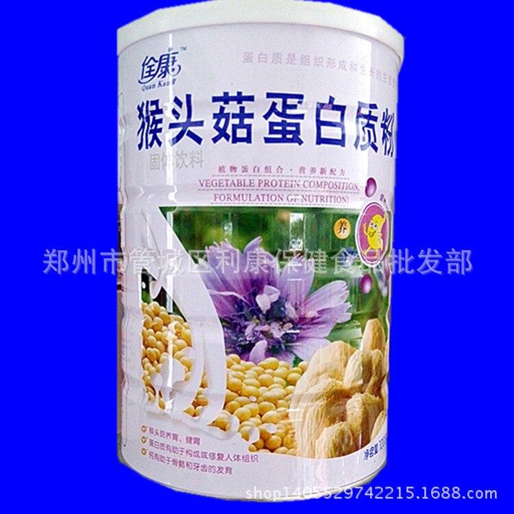 Un producto, Dropshipping, Xinquankang Hericium Erinatus, proteína en polvo (bebida en polvo), tabletas masticables, 1000G, a granel, 1000G/barril