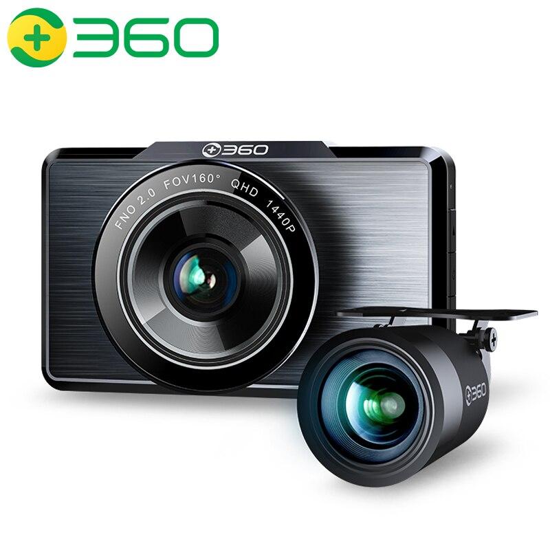 360 видеорегистратор G500H передний 2K FHD задний 1080P двойная камера 160 градусов 3,0 дюйма умный Автомобильный видеорегистратор 4 МП WIFI GPS Google карты В...