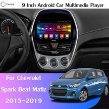 360°Panoramic Android 9.0 4G RAM+64G ROM GPS Auto CarPlay SPDIF DSP Car Player for Chevrolet Spark Beat Matiz 2015-2019 Radio