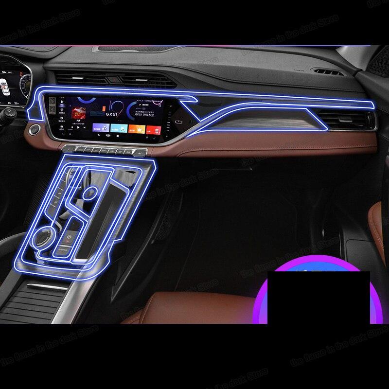 Lsrtw2017 TPU coche Interior GPS navegación tablero pantalla anti-rayado película engranaje pegatina protectora para geely atlas boyue pro