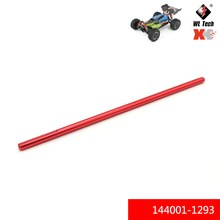 WLtoys 1:14 144001 144001-1293 Central drive shaft RC car R/C Spare Parts Accessories Model Toys