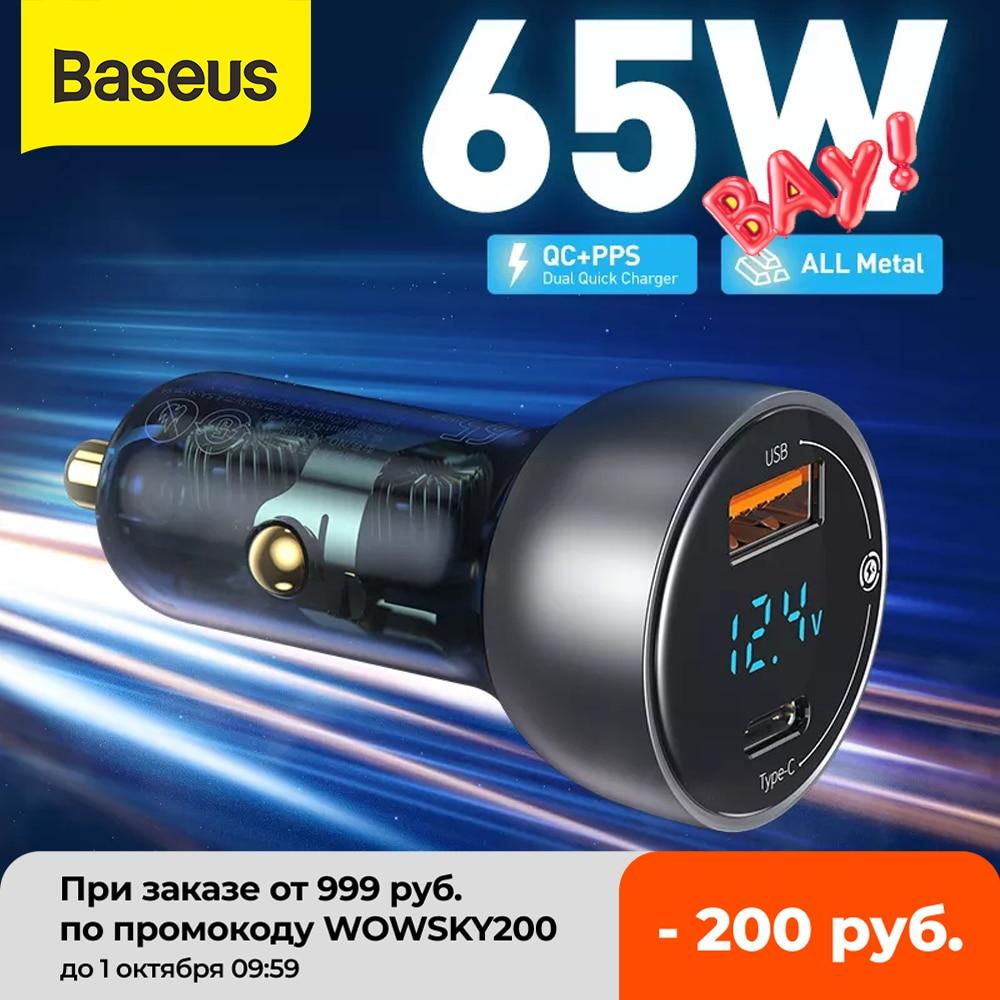 Baseus 65 واط PPS شاحن سيارة USB نوع C ثنائي المنفذ PD QC شحن سريع لأجهزة الكمبيوتر المحمول شفافة سيارة شاحن الهاتف آيفون سامسونج