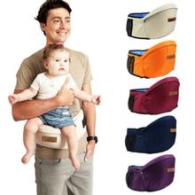 LOOZYKIT Baby Carrier Waist Stool Walkers Baby Sling Hold Waist Belt Backpack Hipseat Belt Kids Infant Hip Seat