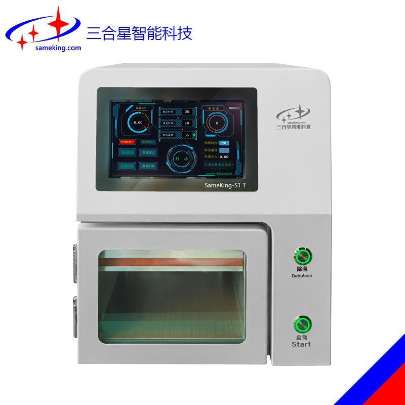 MINI LCD Laminating Machine OCA Laminator For SamsungEdge Touch Screen Refurbish For iPhoneAndroid Phone