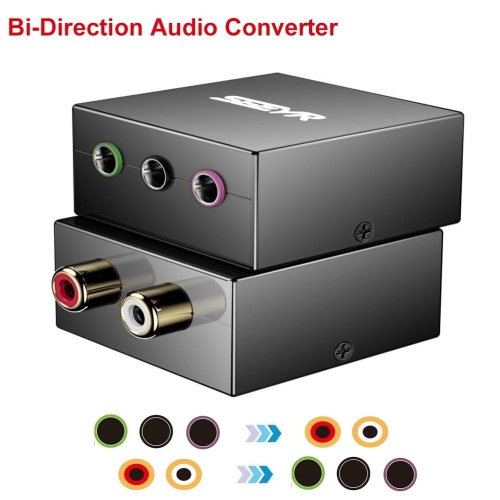 ثنائي الاتجاه محول صوت لعبة وحدة التحكم محول محول ستيريو RCA إلى 3X1/8 (3.5 مللي متر) جاك ل 5.1 مكبر صوت متعدد الوسائط