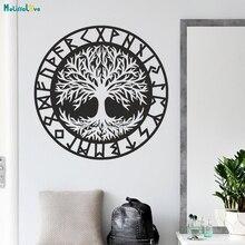 Yggdrasil-autocollant mural Rune   Autocollant Viking Norse, Windows chambre salon maison, papier peint en vinyle BA675