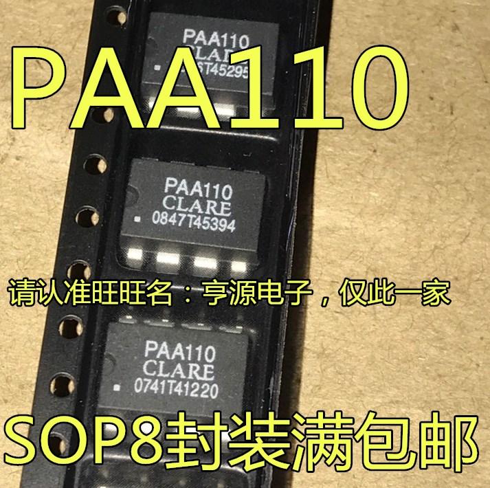 5pcs/lot   PAA110 PAA110P SOP-8 PAA110L PAA110LS