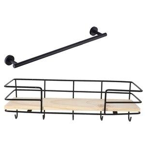 24 Inches Matte Black Towel Bar For Kitchen Hand Towel Holder With Wall Hanger Storage Racks Key Storage Case Shelf