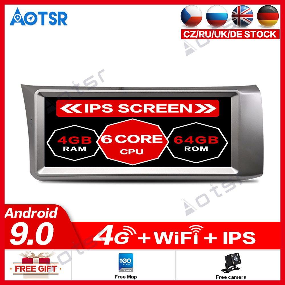 Android9.0 10,25 pulgadas Vertical navegación GPS de Audio Bluetooth coche Multimedia vídeo estéreo reproductor para Subaru BRZ Toyota 86 4 + 64G