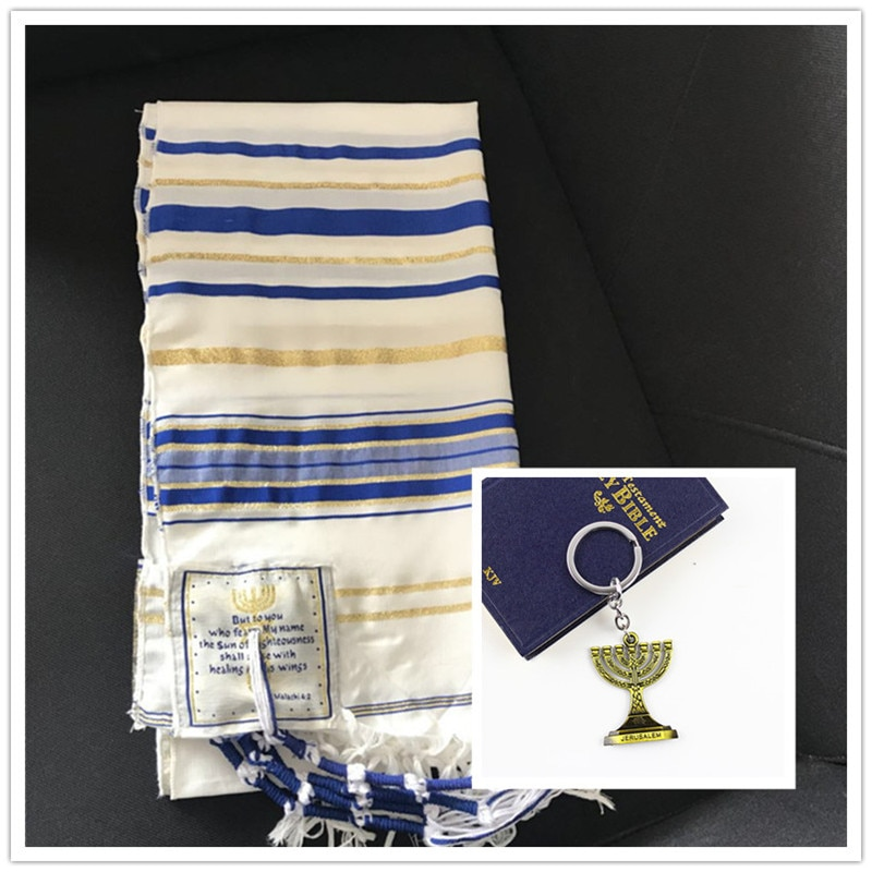 """New Covenant Christian Sign Messianic Seal Prayer Shawl Tallit 72""""22"""" With Matching Bag Tallit Key Holder Sets"""