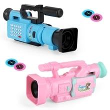 Nueva cámara de simulación de proyección para niños, juguete interactivo de diversión educativa, Juguete musical ligero, juego de Cosplay, 1 unidad