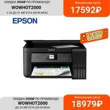 Printer/scanner/copier Epson L4160 A4, 4-color inkjet photo printing, Wi-Fi, LCD, duplex, black