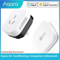 Aqara     compagnon de climatisation avance  fonction Hub Gateway  telecommande Zigbee App  fonctionne avec Mijia App Apple HomeKit