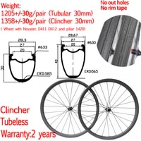 afly 1205g light carbon road bike gravel disc wheel width 28mm high 30mm 40mm clincher tubeless tubular wheelset