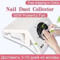 strong suction nail vacuum cleaner 65w nail salon manicure tools nail dust collector with 1 free dust bags