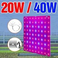 indoor led plant lamp 20w 40w grow light full spectrum led grow tent phyto lamp for flower hydroponic led light fitolamp 85 265v