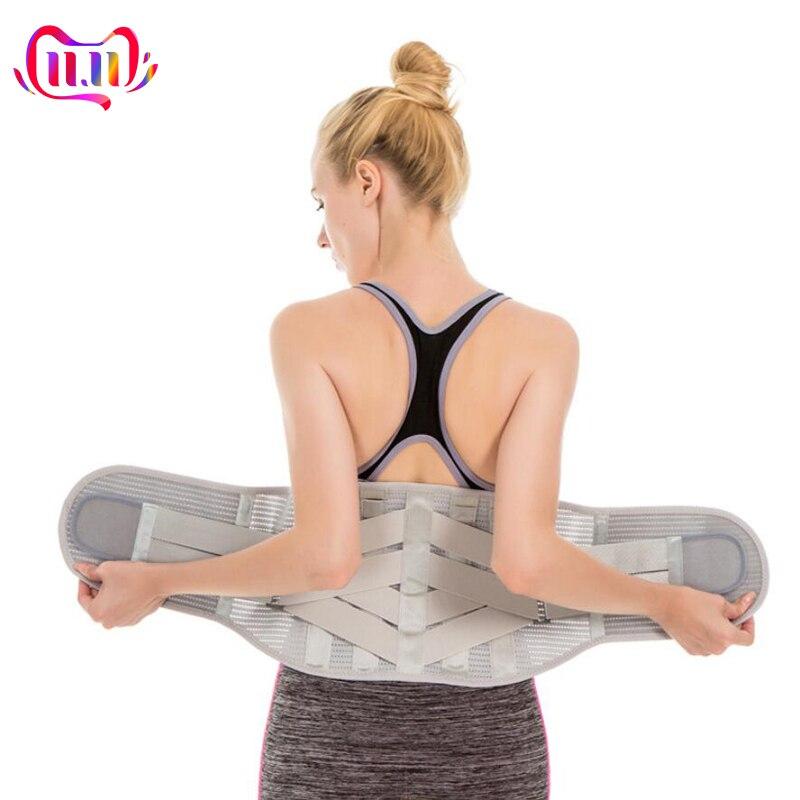 Elastic Shaper Slim Belt Lumbar Brace Support Belt Waist Trainer Trimmer Corset Girdle Belt Men And Women Lower Back Pain Relief