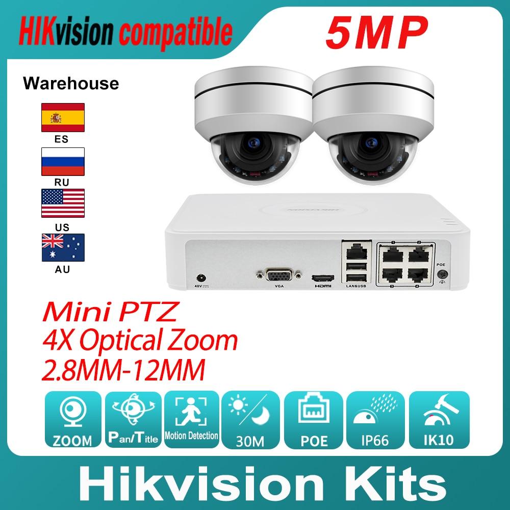 Hikvision متوافق PTZ IP كاميرا بشكل قبة صغيرة عدة 5MP 4X زووم بصري و Hikvision الأصلي NVR DS-7104NI-Q1/4P المراقبة بالفيديو