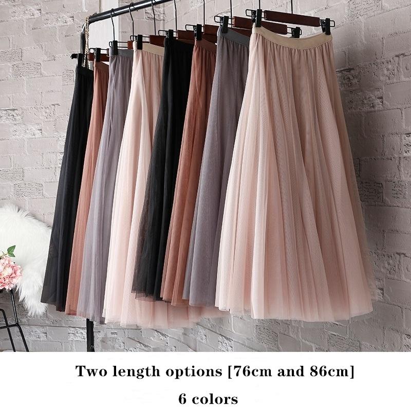 Плиссированная кружевная сетчатая юбка, трапециевидные юбки, Сказочная юбка средней длины, расклешенная юбка с высокой талией, длинная юбк... юбка расклешенная из экокожи