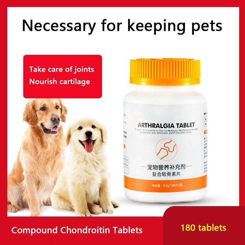 Питомцы, пищевая добавка, глюкозамин, хондроитин, 180 таблеток, щенки, среднего и пожилого возраста, пищевые добавки для собак и кошек